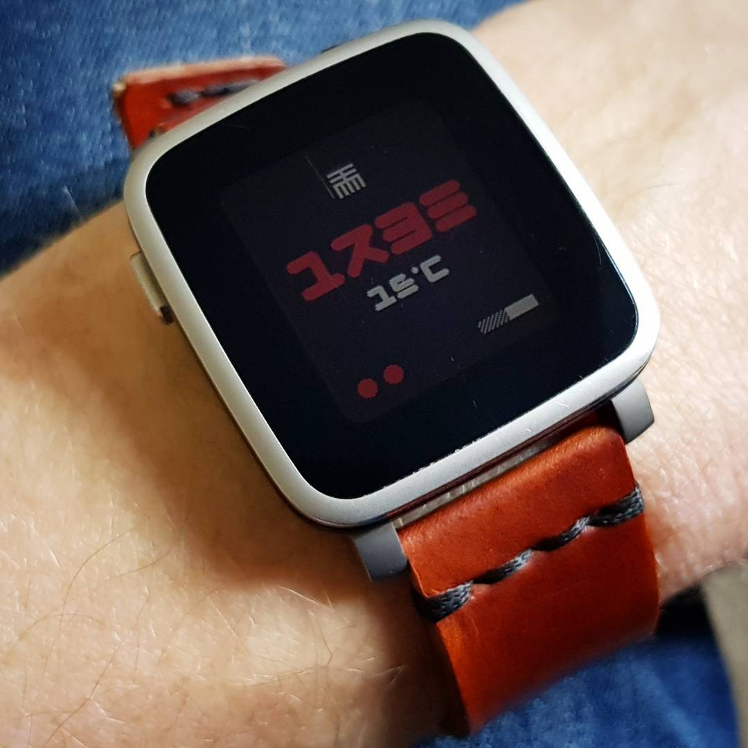 ttmm2049 - Pebble Watchface on Pebble Time Steel